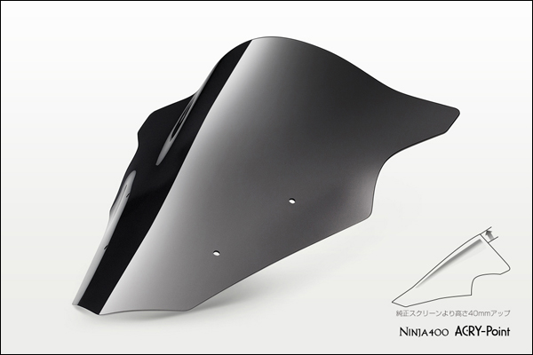 ACRYPOINT Ninja400 (15-16年) ストリートタイプスクリーン (スモーク) 161301