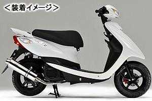 REALIZE 22Racing SUS(22レーシング ステンレス) マフラー/JOG(4st) 316-009-00