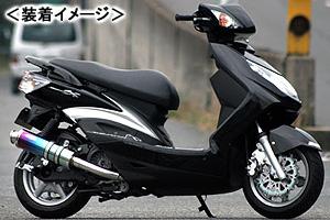 REALIZE 22Racing Ti(22レーシング チタン) マフラー/シグナスX(台湾5期モデル) 315-009-01