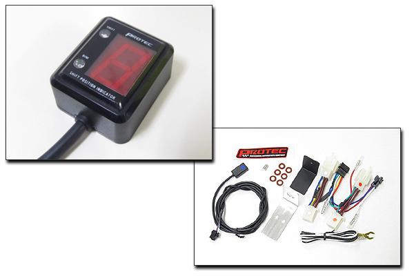 PROTEC CB1000SF[SC30 92年-93年]専用 シフトポジションインジケーター SPI-H25
