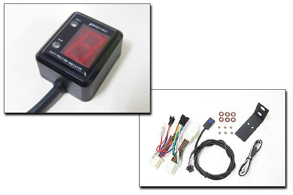 PROTEC RVF400[NC35 94年-]専用 シフトポジションインジケーター SPI-H17