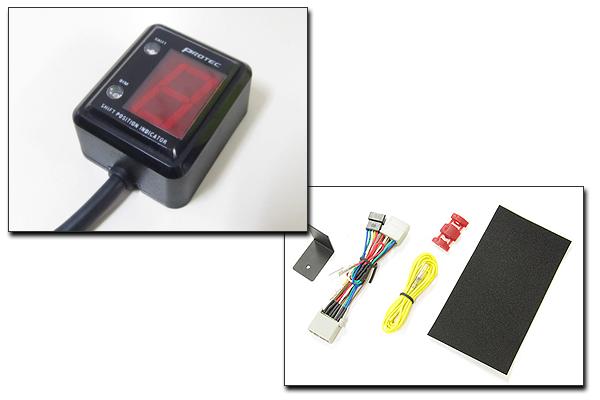 PROTEC NC700S[SC61 12年-]専用 シフトポジションインジケーター SPI-H20