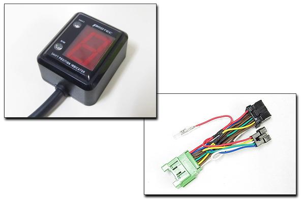 PROTEC ZRX1200DAEG[EBL-ZRT20D 09年-]専用 シフトポジションインジケーター SPI-K69