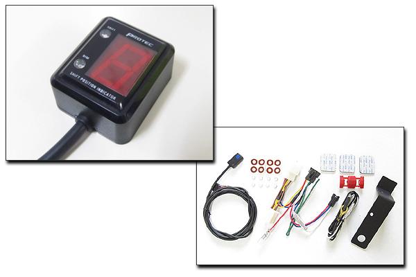 PROTEC ZRX1200R[ZRT20A 07年-08年]専用 シフトポジションインジケーター SPI-K70