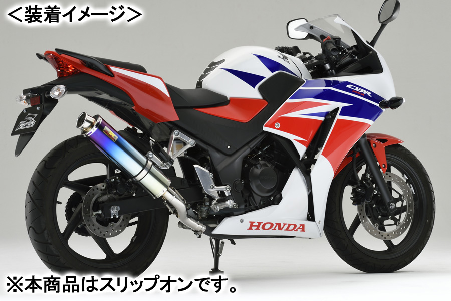 REALIZE Aria Ti TypeC(チタン) マフラー/CBR250R[JBK-MC41](14-) 513-SO-001-01