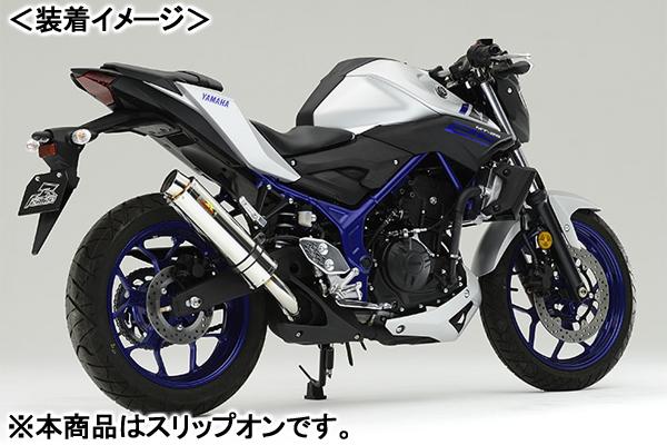 REALIZE Aria Ti TypeS(ステンレス) マフラー/MT-25・MT-03 512-SO-003-02
