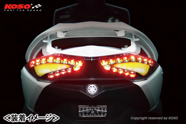 ケイエヌキカク スクーター 4st テールランプ KN企画 今だけスーパーセール限定 KOSO インフィニティLEDテール KS-TLCY3-ORRDSM 3型 評判 スモーク シグナスX レッド オレンジ