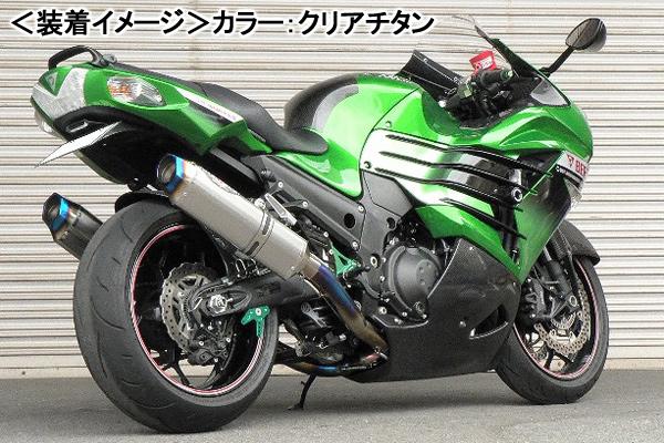 BEET NASSERT Evolution Type II T2(クリアチタン仕様)/Ninja ZX-14R(12-15) 0223-KB6-50