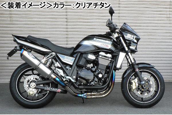 【期間限定】 BEET NASSERT Evolution Type2 Type2 3D Evolution UP(クリアチタン)/ZRX1200 DAEG(09-) DAEG(09-) 0224-K99-50, 京都うつわ堂:79b78369 --- superbirkin.com