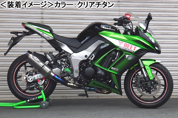 BEET NASSERT Evolution Type-II T2(クリアチタン)/Ninja1000(11-13) 0223-KB2-50