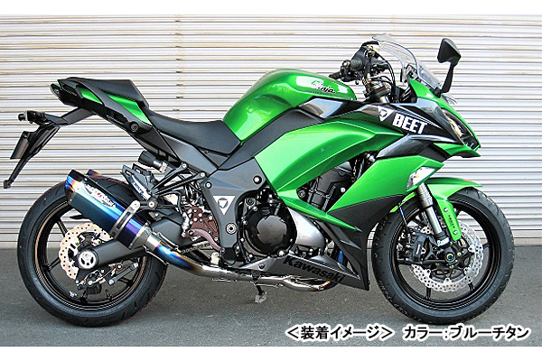BEET NASSERT Evolution Type-2(ブルーチタン)/Ninja1000(14-16年)・Ninja1000ABS(17年) 0223-KC4-BL