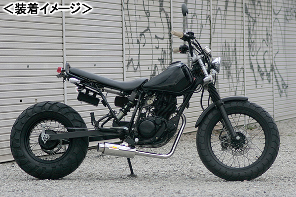 REALIZE 110φ砲弾マフラー(Type-2)/TW225 801-001-01