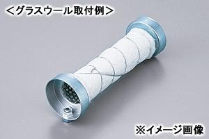 デイトナ 汎用パーツ 排気系パーツ バッフル DAYTONA グラスウール消音タイプ 有名な 96261 インナーサイレンサー 引出物 φ41