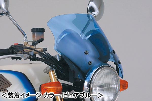 DAYTONA CB1300SF[SC40]用/「Blast Barrier」+「車種専用ステー」セット 62021-SET