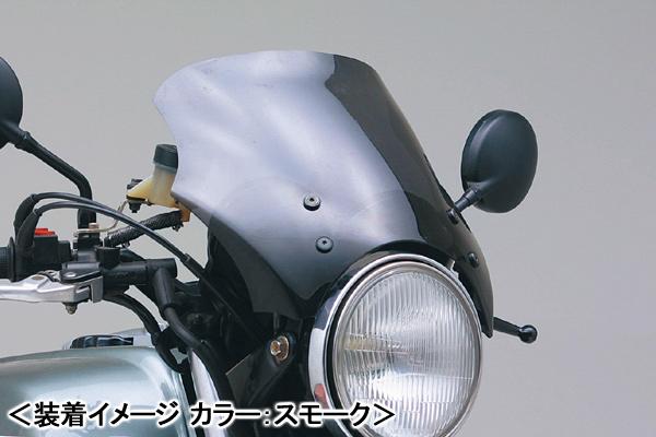 DAYTONA CB750F[RC04]用/「Blast Barrier」+「車種専用ステー」セット 29883-SET