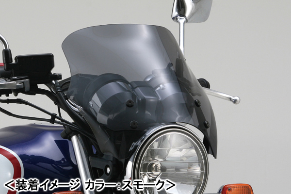 DAYTONA HORNET600[PC34]用/「Blast Barrier」+「車種専用ステー」セット 61380-SET