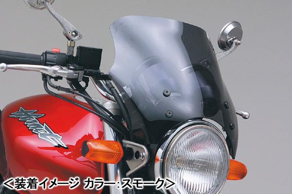 DAYTONA HORNET250[MC31]用/「Blast Barrier」+「車種専用ステー」セット 61380-SET