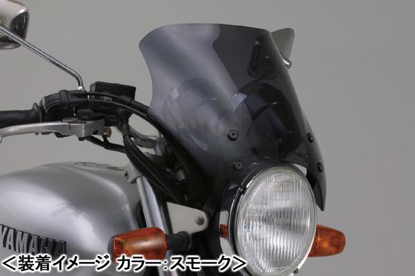 DAYTONA XJR400[4HM]用/「Blast Barrier」+「車種専用ステー」セット 29882-SET