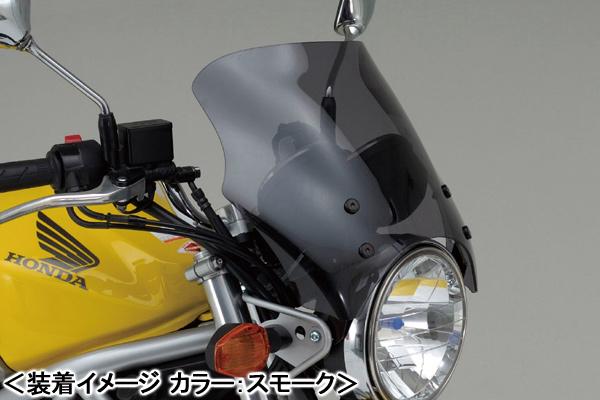 DAYTONA SRX250[3WP]用/「Blast Barrier」+「車種専用ステー」セット 61380-SET