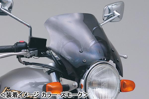 DAYTONA GSF750用/「Blast Barrier」+「車種専用ステー」セット 61381-SET