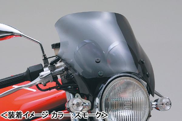 DAYTONA バンディット250(N)[GJ74A/77A]用/「Blast Barrier」+「車種専用ステー」セット 61381-SET