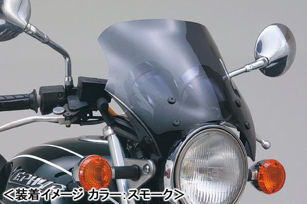 DAYTONA GSX250FX用/「Blast Barrier」+「車種専用ステー」セット 29884-SET
