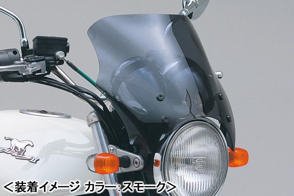 DAYTONA バリオスI・バリオスII用/「Blast Barrier」+「車種専用ステー」セット 29884-SET