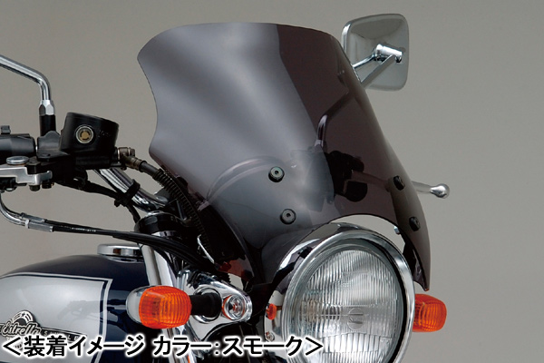 DAYTONA エストレヤ用/「Blast Barrier」+「車種専用ステー」セット 62485-SET