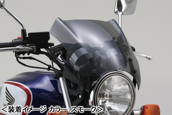 DAYTONA CB750[RC42]用/「Blast Barrier X」+「車種専用ステー」セット 61380-SET