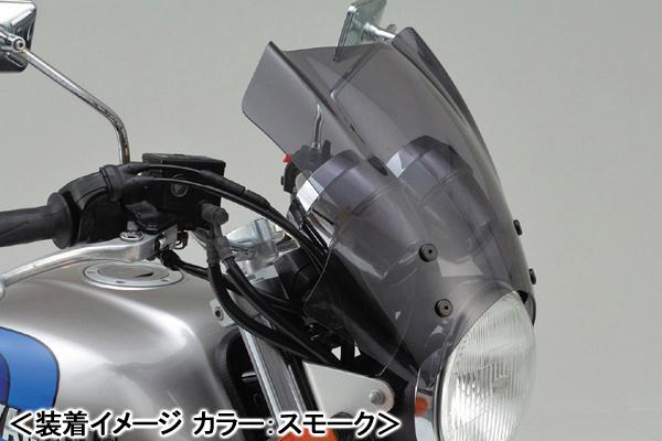 DAYTONA XJR1300[5EA・5UX]用/「Blast Barrier X」+「車種専用ステー」セット 29885-SET