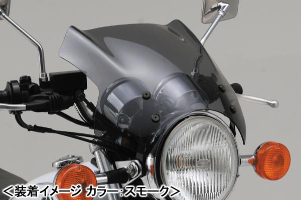 DAYTONA SR400・SR500用/「Blast Barrier X」+「車種専用ステー」セット 29881-SET