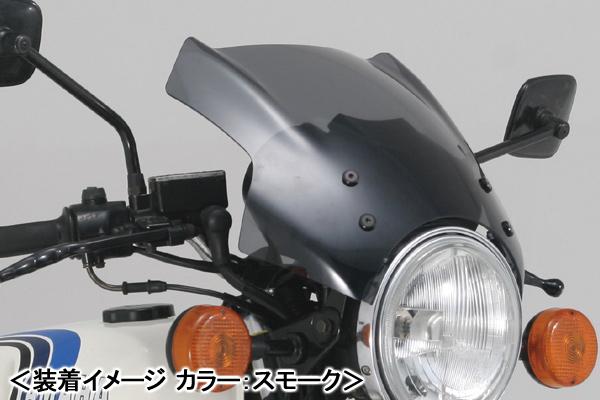 DAYTONA RZ250[4L3]・RZ350[4UO]用/「Blast Barrier X」+「車種専用ステー」セット 29883-SET