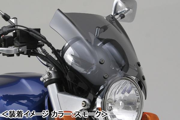DAYTONA GSX1400用/「Blast Barrier X」+「車種専用ステー」セット 61381-SET