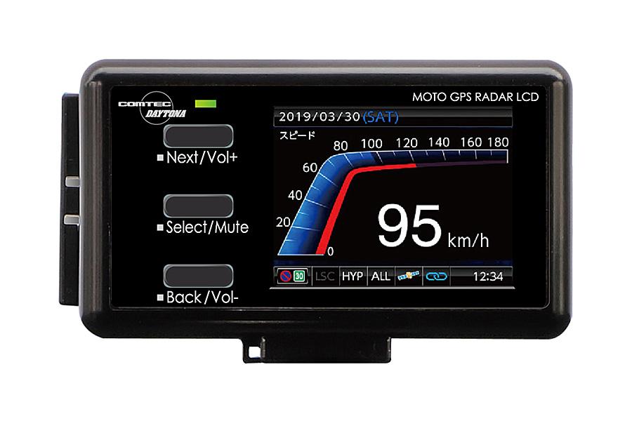 【あす楽対応】DAYTONA MOTO GPS RADAR 4(モト ジーピーエス レーダー フォー) 99247