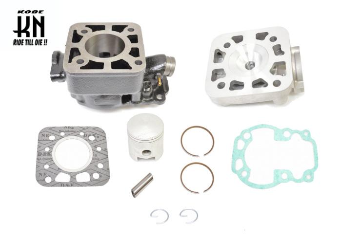 KN企画 RG50ガンマ・SMX50・ハスラー50 ボアアップキット(47mm)64.8cc S1010