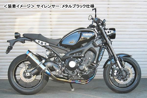 BEET XSR900 [2BL-RN56J] (18年-) NASSERT Evolution Type II T2(ブルーチタン仕様) 0223-Y51-BL