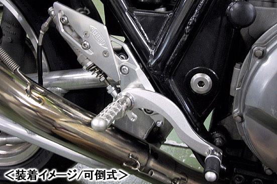 BEET ハイパーバンク(シルバー/可倒式)/ZRX1200R・ZRX1200S 0113-K61-20