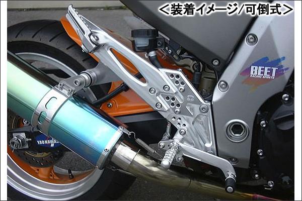 BEET ハイパーバンク(シルバー/固定式)/Z1000(03-06) 0111-K66-20