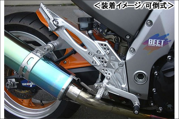 BEET ハイパーバンク(シルバー/可倒式)/Z1000(03-06) 0113-K66-20
