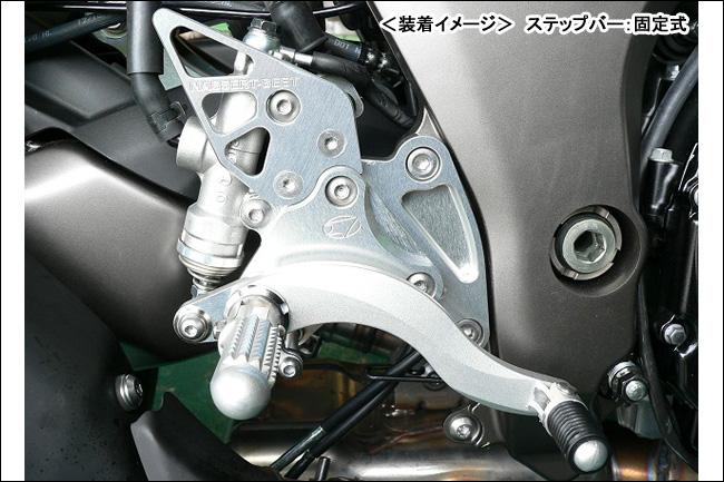 BEET ハイパーバンク(シルバー/可倒式)/Ninja1000 ABS(10-17年) 0113-KD6-20