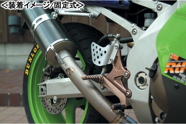 BEET ハイパーバンク(シルバー/可倒式)/ZX-9R(98-03)・ZX-6R(98-02) 0113-K54-20