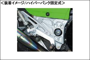 BEET ハイパーバンク(シルバー/可倒式)/GPZ900R Ninja 0113-K10-20