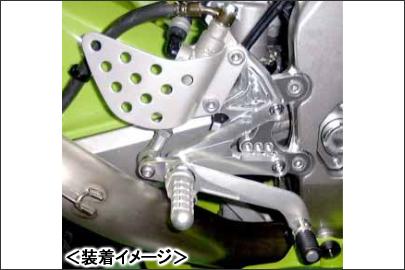 BEET ハイパーバンク(シルバー/可倒式)/ZX-6R(03-04) 0113-K67-20