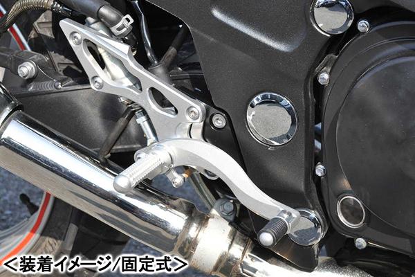 BEET ハイパーバンク(シルバー/可倒式)/ZZ-R400(93-) 0113-K76-20