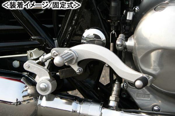 BEET ハイパーバンク(シルバー/可倒式)/エストレア(07-) 0113-K88-20