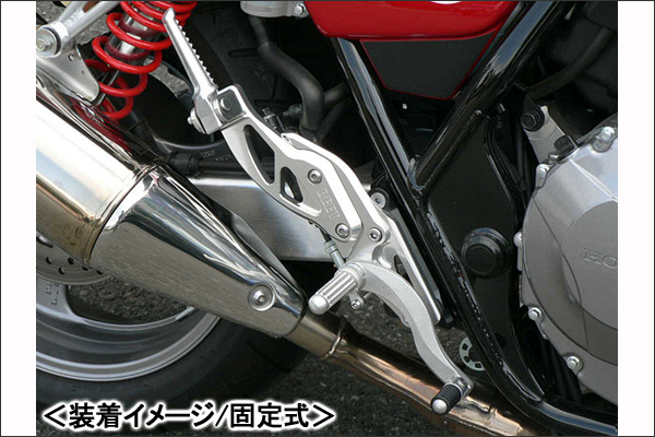BEET ハイパーバンク(シルバー/可倒式)/CB400SF H-VTEC Revo・CB400SB H-VTEC Revo 0113-H73-20