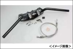 HURRICANE バーハンドルKIT(ブラック)/ZX-14R(12) <ブレーキホース:アールズ アルミ製> HBK664B