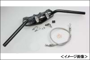 HURRICANE バーハンドルKIT(ブラック)/ZX-14R(12) <ブレーキホース:オリジナル ステンレス製> HBK664BS