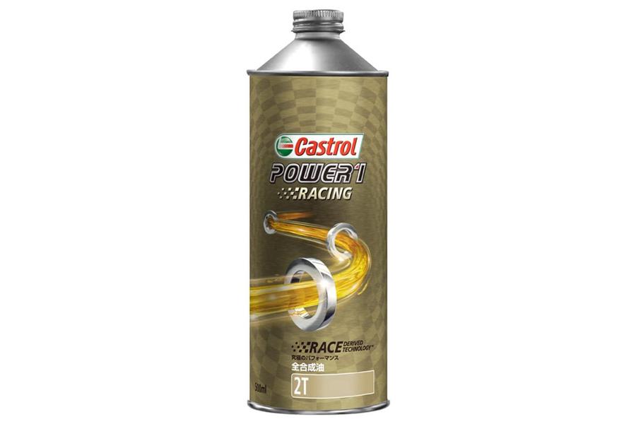 カストロール ケミカル オイル 2サイクルオイル あす楽対応 Castrol Racing POWER1 0.5L 202118 大好評です 信託 2T