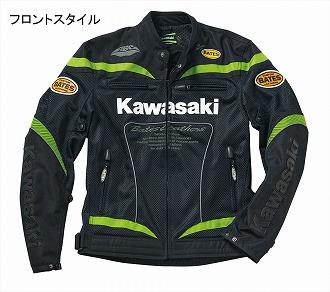 2021年ニューモデル カワサキ バイク用品 ウェア 人気ショップが最安値挑戦 ライディングウェア あす楽対応 KAWASAKI LLサイズ J8001-2829 ブラック クールメッシュジャケット 送料無料限定セール中 MK-1 グリーン